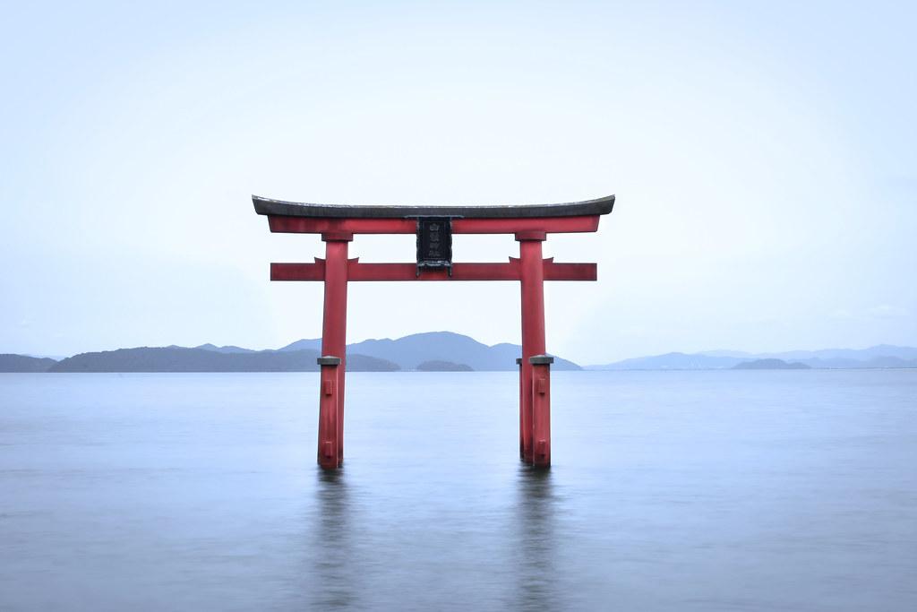 japan off the beaten path