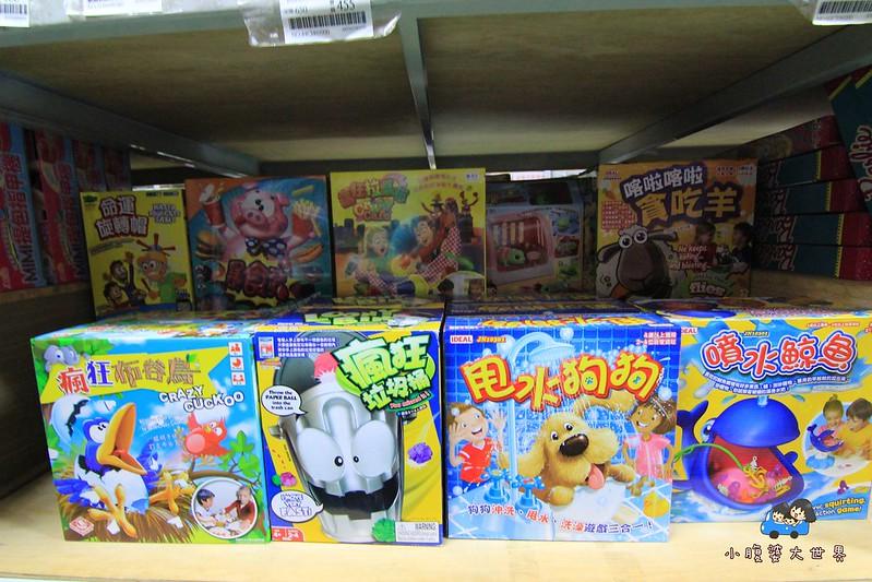 玩具特賣1 021