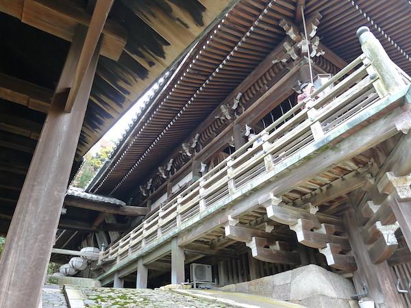 317-Nara