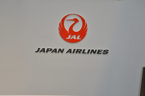 JALの工場見学