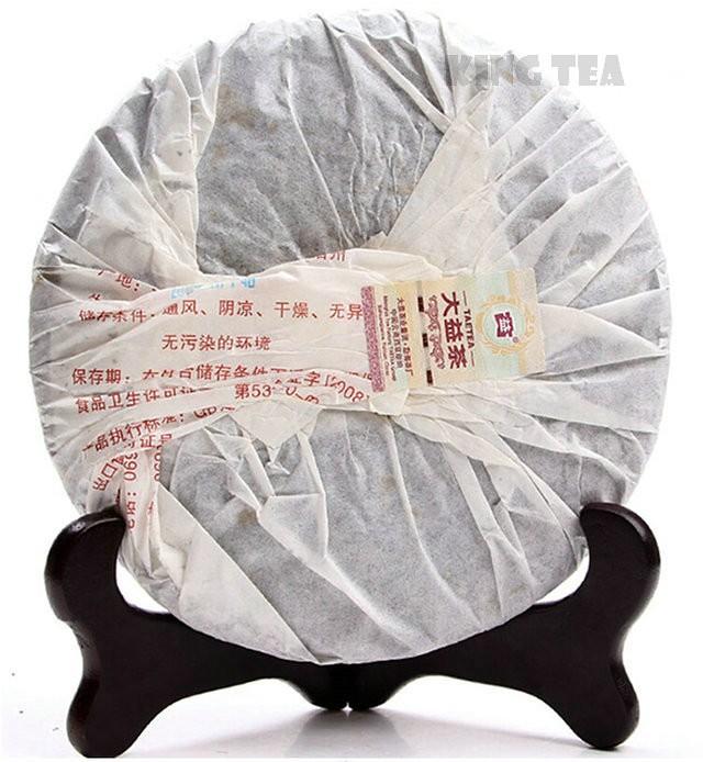 Free Shipping 2009 TAE TEA DaYi 8592 Cake Beeng 357g YunNan MengHai Organic Pu'er Pu'erh Puerh Ripe Cooked Tea Shou Cha