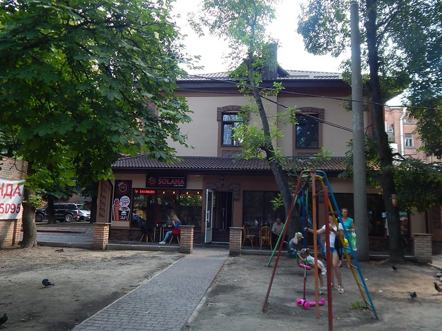 кафе Solana2