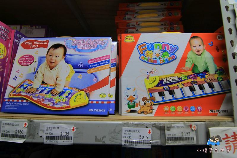 玩具特賣1 075