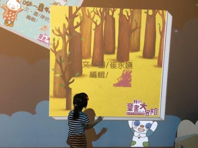 可以和自己設計的封面合影@親子天下,我的童書大冒險