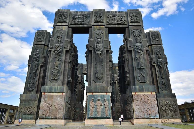 History Memorial of Georgia