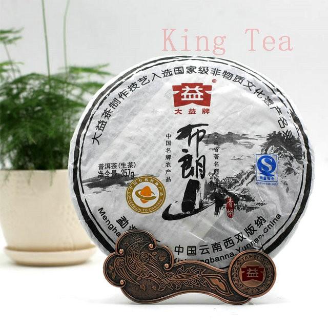 Free Shipping 2009 TAE TEA Dayi BuLangShan Beeng Cake Bing 357gYunNan MengHai Organic Pu'er Pu'erh Puerh Raw Tea Sheng Cha