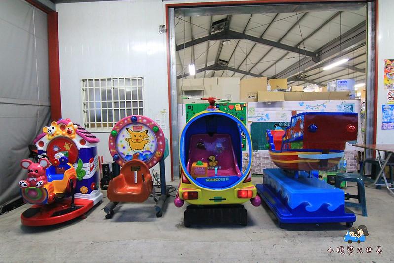 玩具特賣1 008