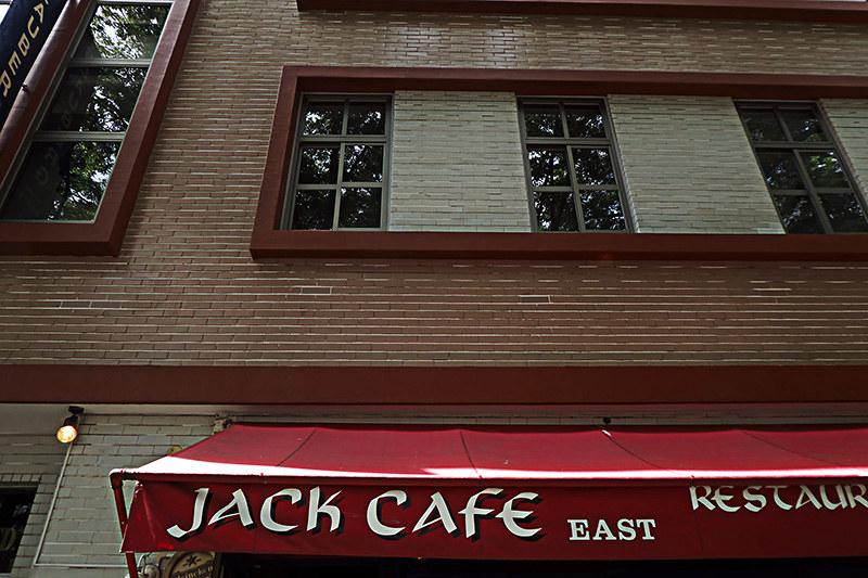 ジャックカフェ ハンバーガー