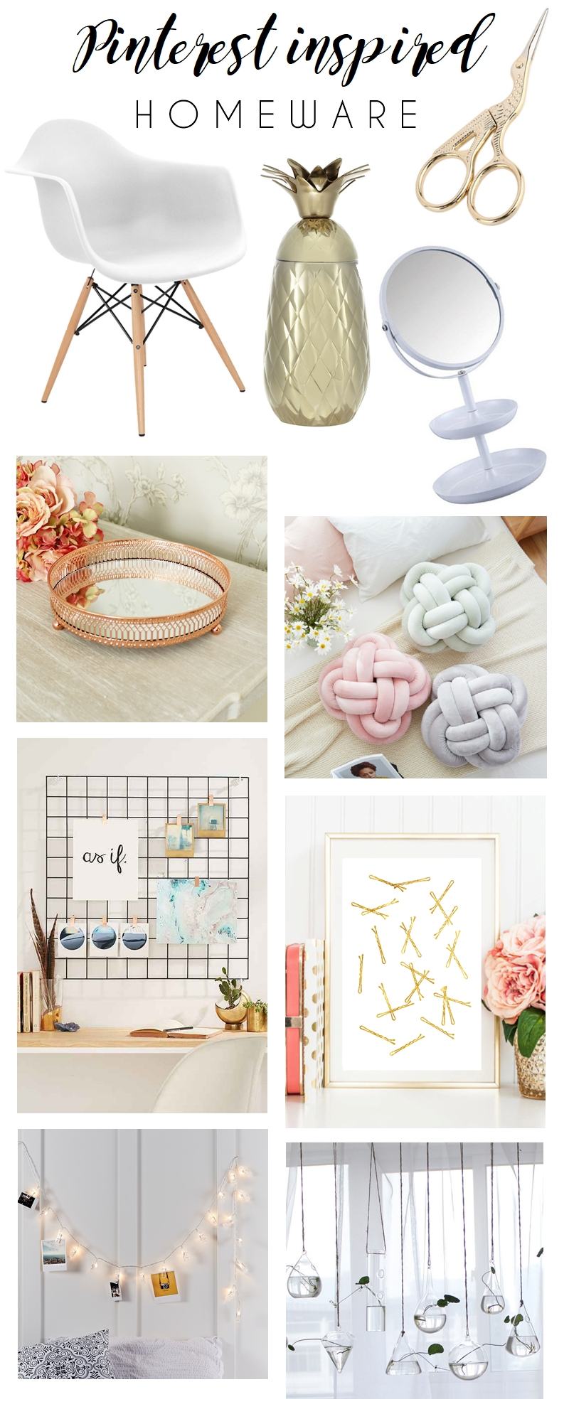 易趣-发现pinterest-style-homeware