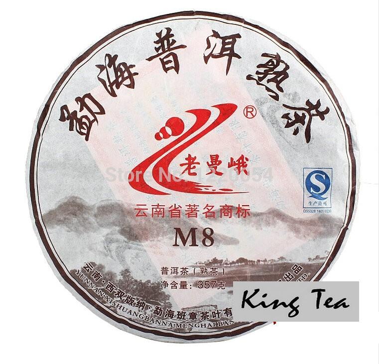 Free Shipping 2013 Lao Man'E M8 Cake 357g China YunNan MengHai Chinese Puer Puerh Ripe Tea Cooked Shou Cha Premium Slim Beauty