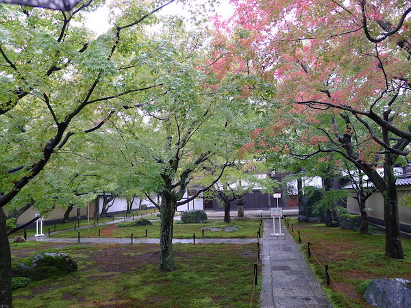 168-Kyoto