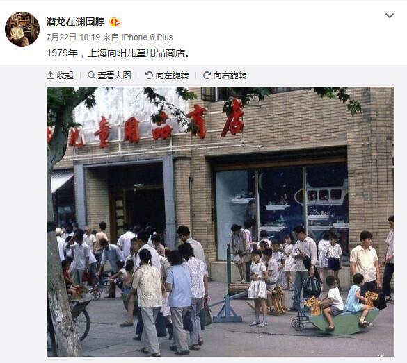 向阳儿童商店