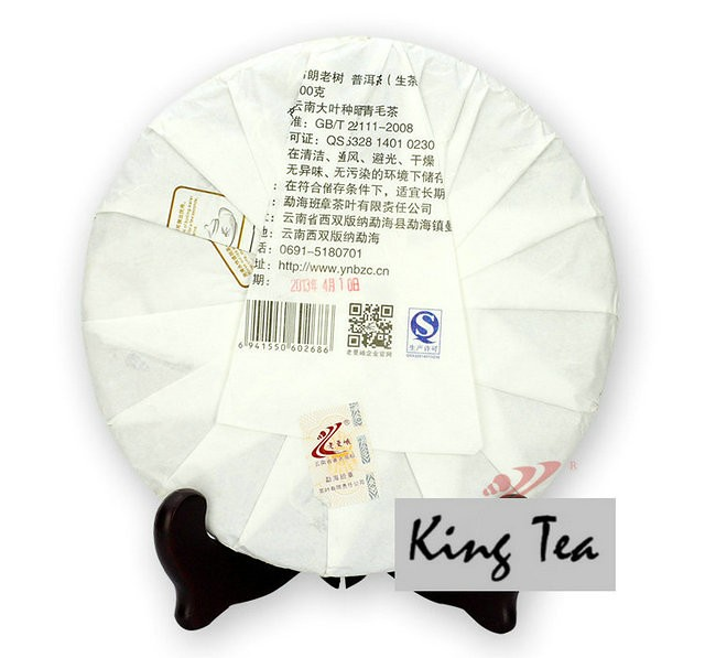 Free Shipping 2013 LaoManEr BuLang Old Arbor Cake 400g China YunNan MengHai Chinese Puer Puerh Raw Tea Sheng Cha Premium SlimBeauty