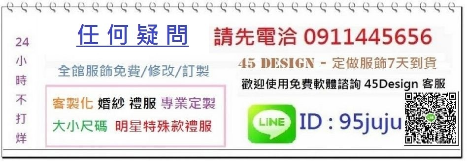 45design-headscarf-4168xf3x0948x0330-m