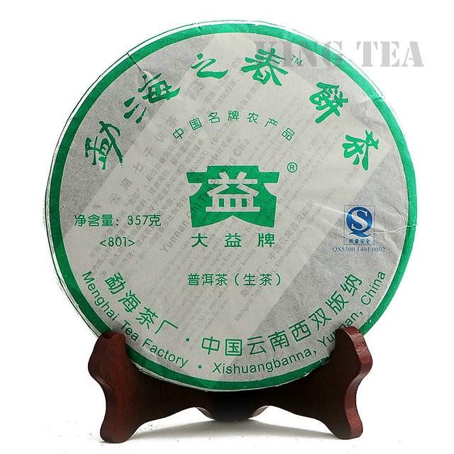 Free Shipping 2008 TAE TEA Dayi MengHai'Spring Leaf Beeng Bing Cake 357g YunNan MengHai Organic Pu'er Pu'erh Puerh Raw Tea Sheng Cha