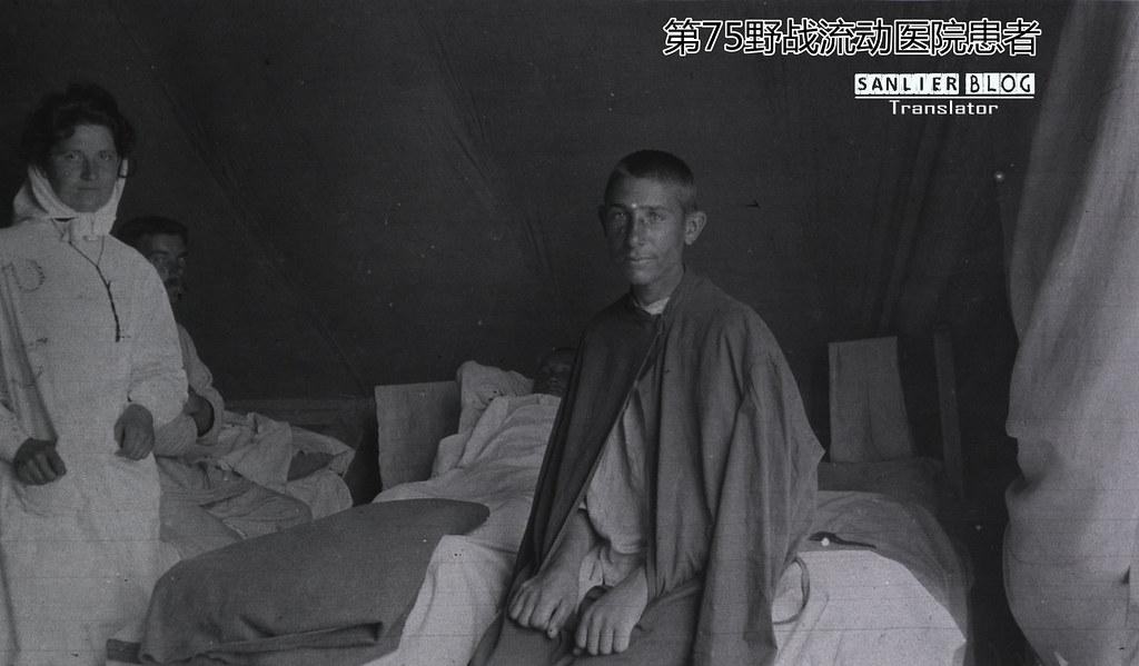俄日战争俄军医务工作(满洲里)30