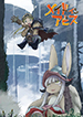 Nonton Made in Abyss Subtitle Indonesia