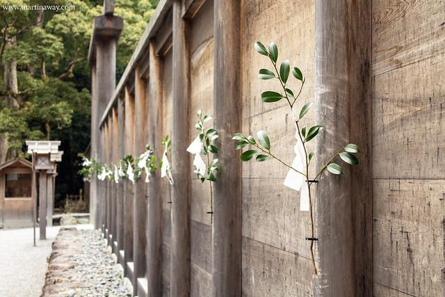 Santuario Geku