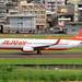 HL8090 Jeju Air Boeing 737-8AS