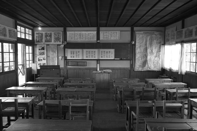 Classroom #2