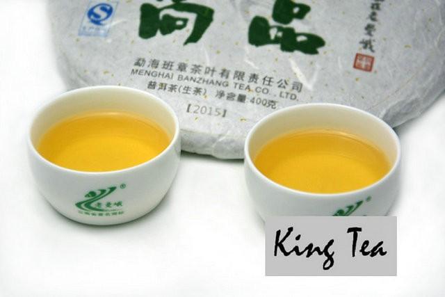 Free Shipping 2015 LaoMan'E ShangPin Cake 400g China YunNan MengHai Chinese Puer Puerh Raw Tea Sheng Cha Premium Slim Beauty