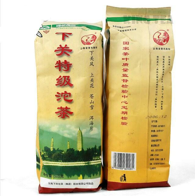 Free Shipping 2006 XiaGuan TeJi Tuo Bowl Nest 100g*5=500g China YunNan MengHai Chinese Puer Puerh Raw Tea Sheng Cha