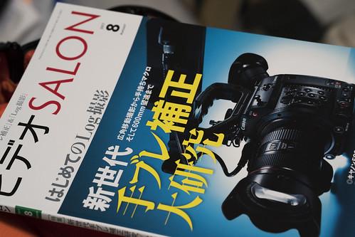 VideoSalon_C200_01