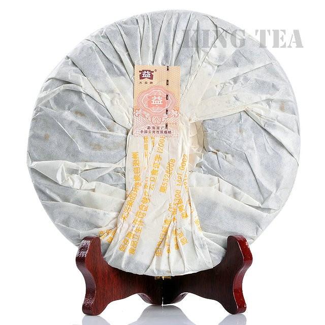 Free Shipping 2009 TAE TEA Dayi 7452 Red Ribbon Beeng Bing Cake 357g YunNan MengHai Organic Pu'er Puerh Ripe Cooked Tea Shou Cha