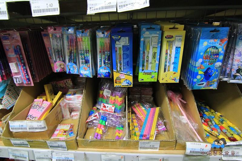 玩具特賣3 028