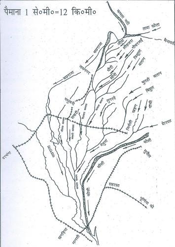 कमला के विभिन्न क्षेत्र