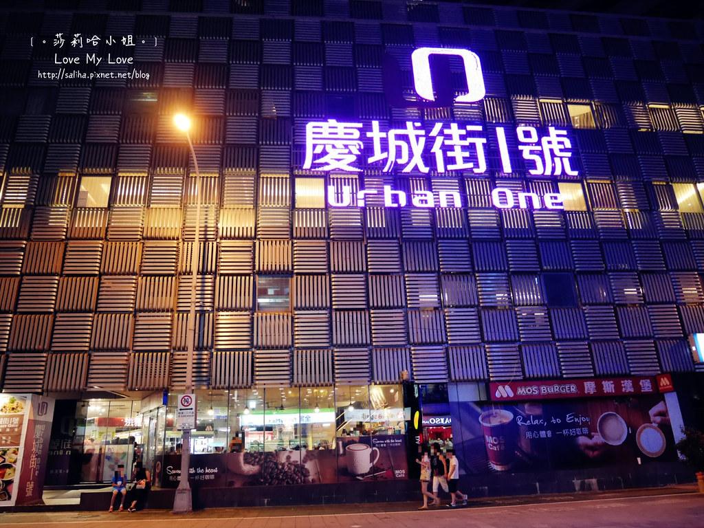 台北松山區南京復興站附近餐廳十里安手麵慶城街一號 (4)