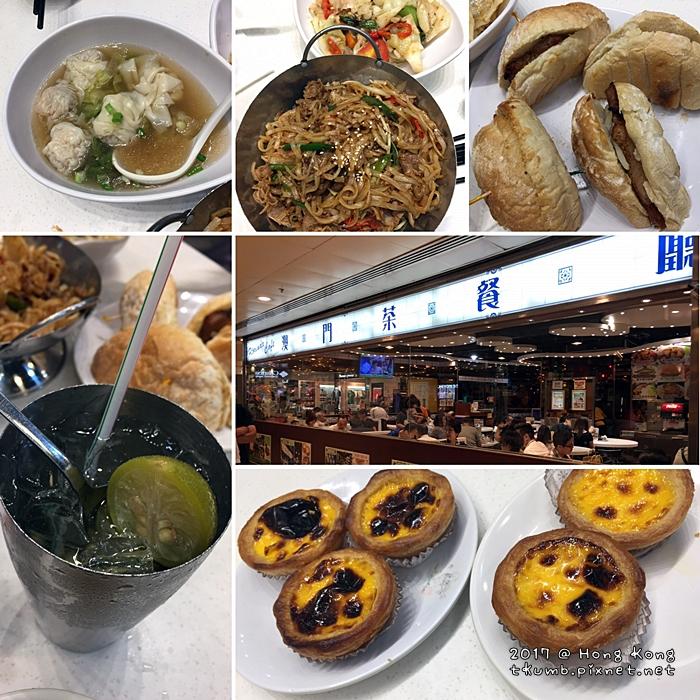 2017香港 (3).jpg
