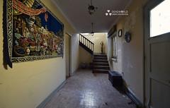 UE: The Sailor House