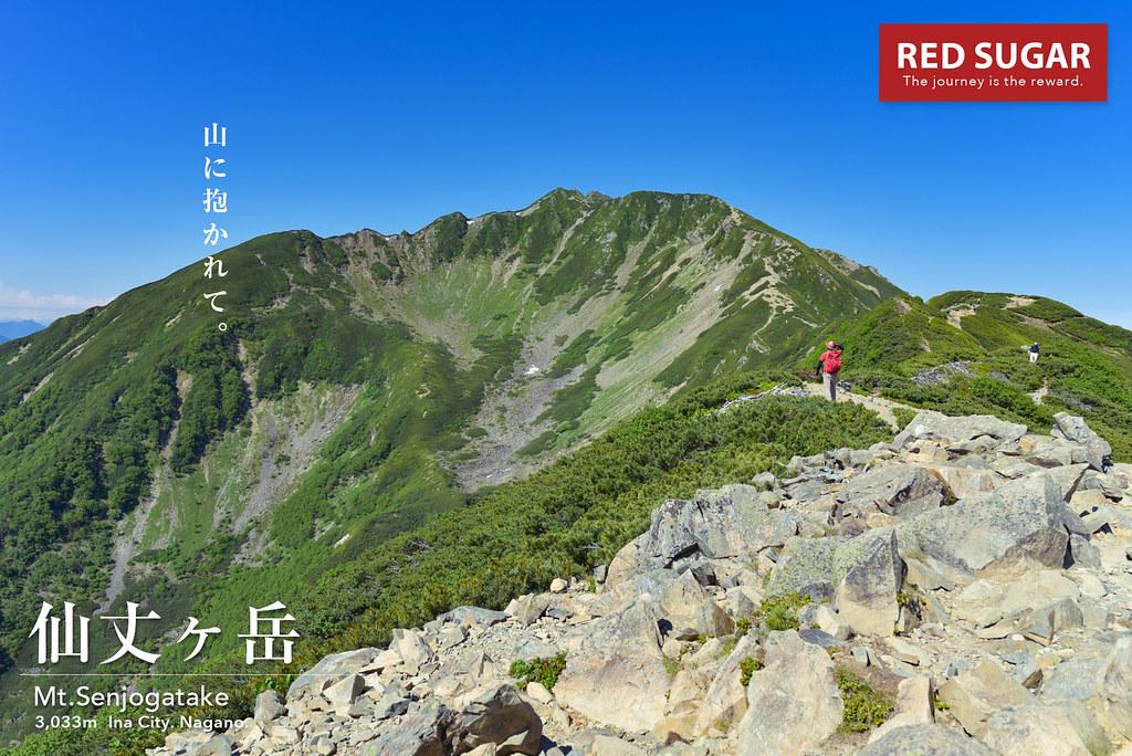 2017_07_21_仙丈ヶ岳