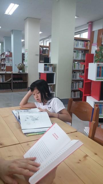 정독도서관