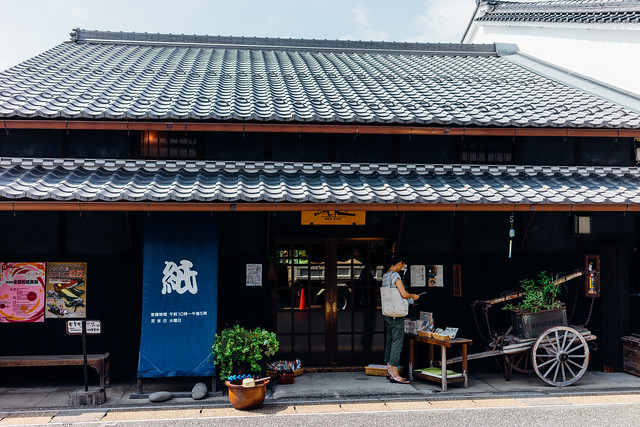 Gifu_04_35mm