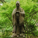 孔子像・Statue of Confucius