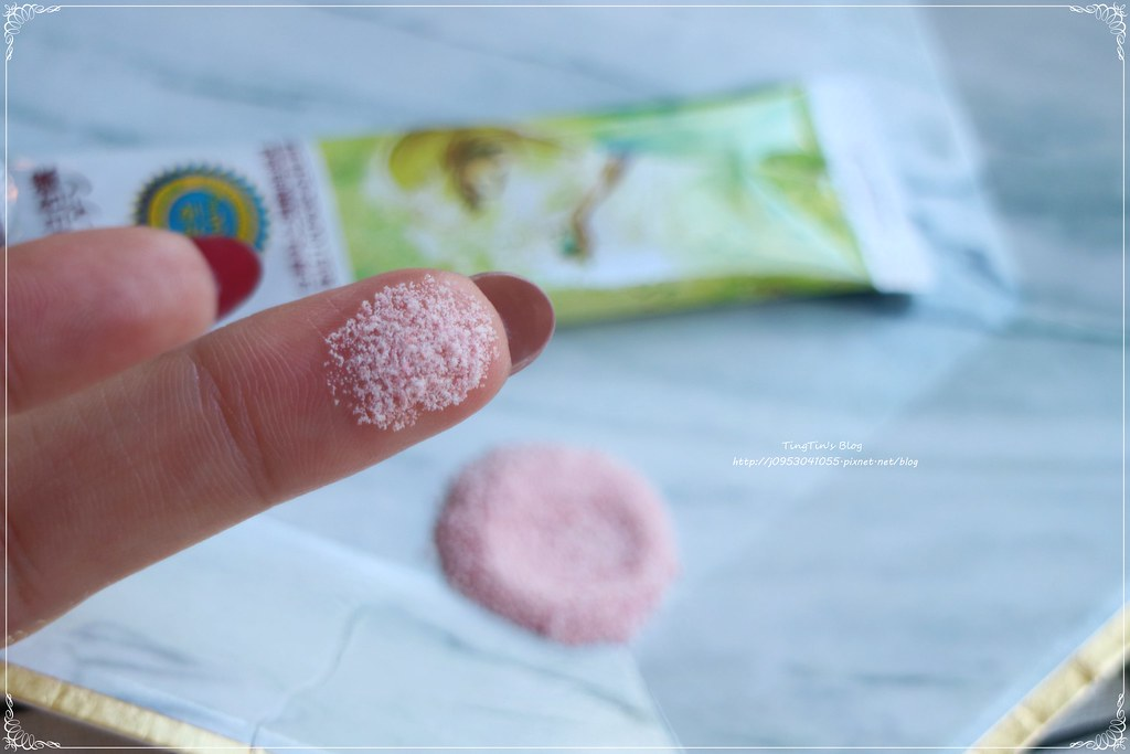 美之選膠原蛋白肽含鐵-莓果口味 (9)
