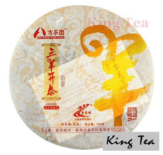 Free Shipping 2015 LaoMan'E Three Sheep Open Peace Cake 400g China YunNan MengHai Chinese Puer Puerh Raw Tea Sheng Cha Premium Slim