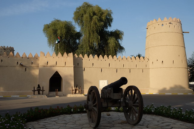 Header of Al Ain National Museum