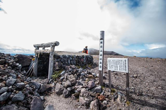 20150920-樽前山-0472.jpg