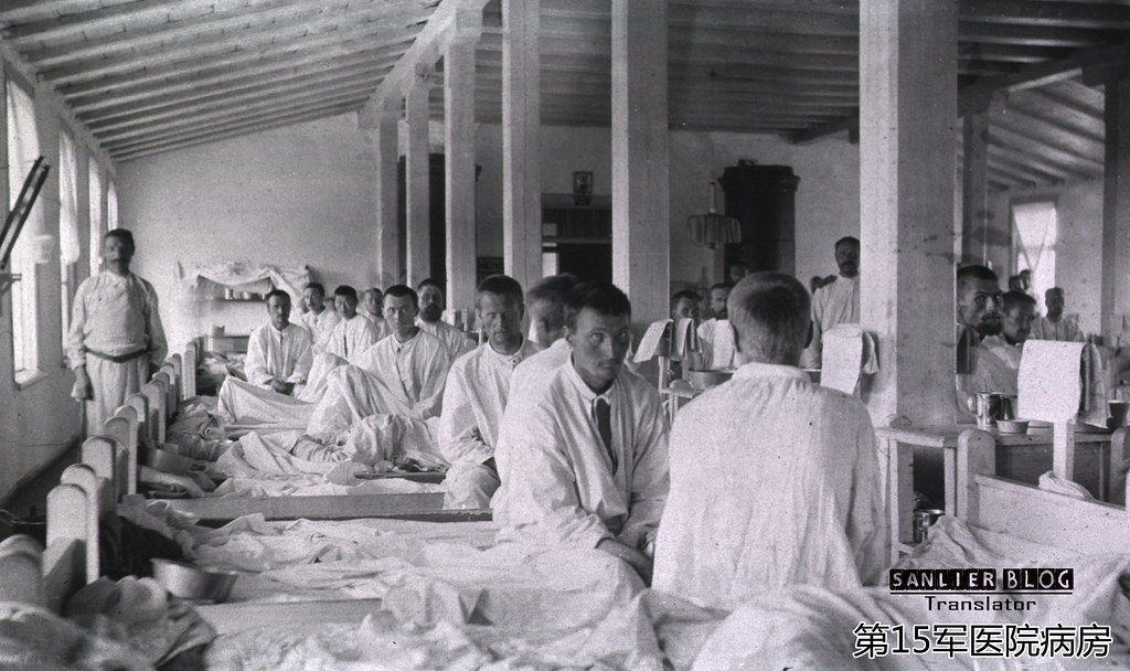 俄日战争俄军医务工作(哈尔滨)17