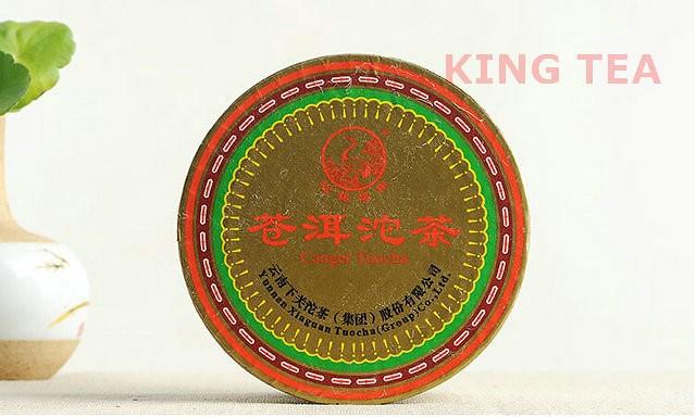 Free Shipping 2013 XiaGuan CangEr Boxed Tuo 100g YunNan MengHai Organic Pu'er Raw Tea Weight Loss Slim Beauty Sheng Cha