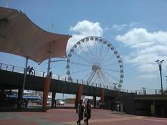 Feriado Fundación de Guayaquil ( Guayas - Ecuador )