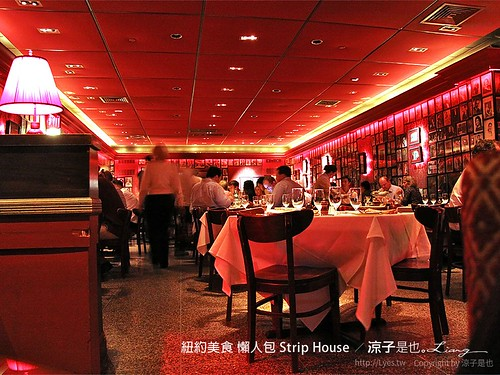 紐約美食 懶人包 Strip House