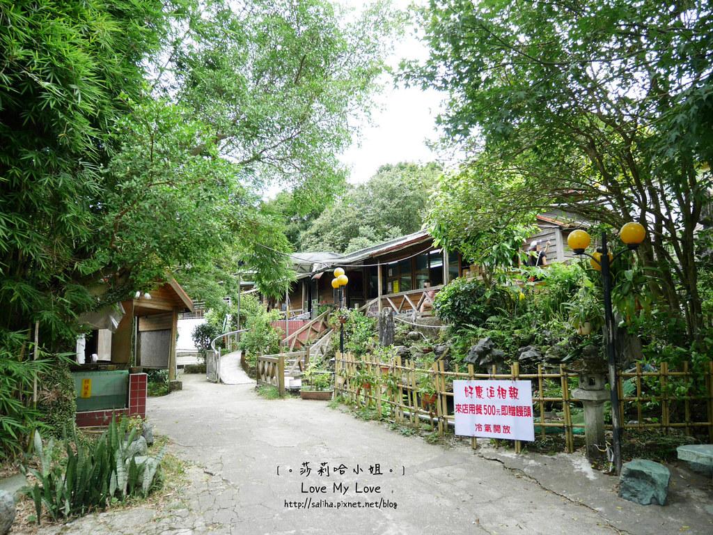 陽明山士林區平菁街山產料理餐廳大樹下小饅頭 (3)