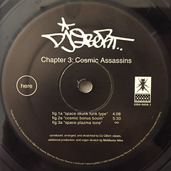 DJ Q-BERT:COSMIC ASSASSIN(LABEL SIDE-A)
