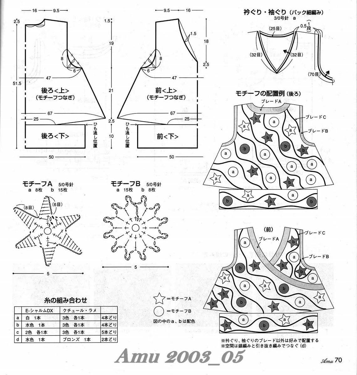 0827_Amu 2003-05 (32)
