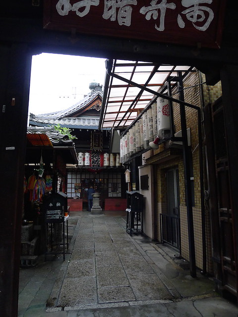 233-Kyoto