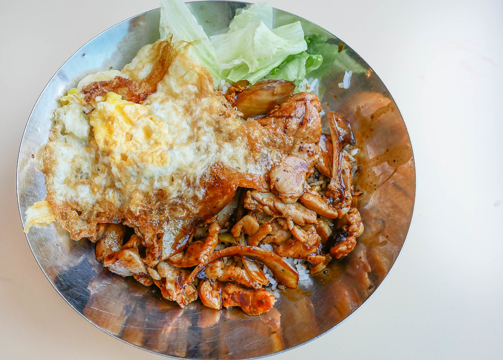 NTU Food Guide: Mini Wok